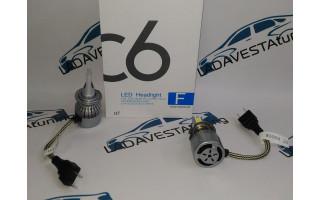 Лампы светодиодные С6 с цоколем Н7