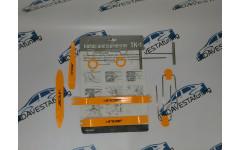 Универсальный набор инструментов ТК-1