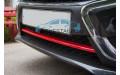 Накладка на нижнюю решетку радиатора Лада Веста седан и универсал